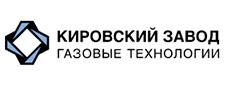 Кировский Завод Газовые Технологии