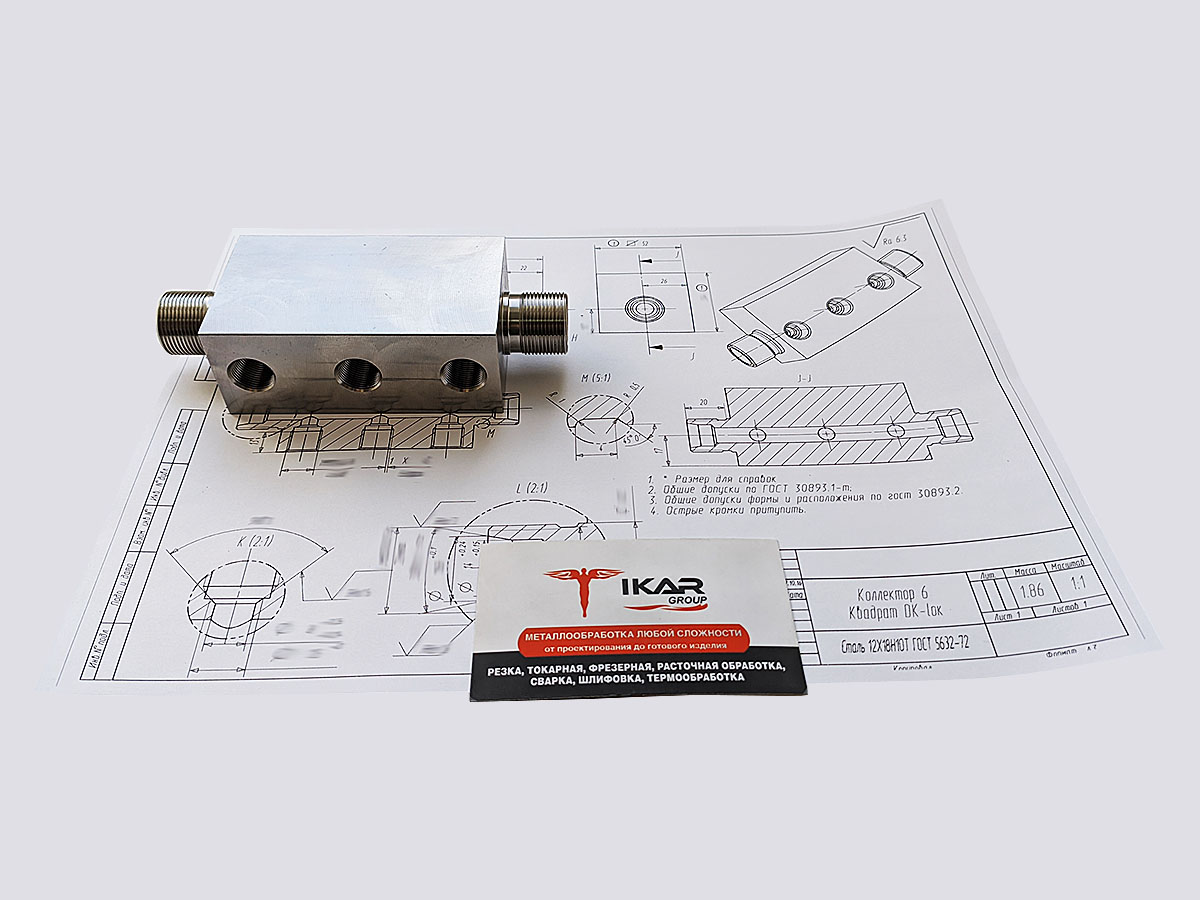Коллектор высокого давления ПАГЗ 5000 ГСК (6 отв.)
