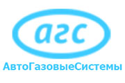 Переходники под метан в Волгограде